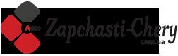 Брусилов zapchasti-chery.com.ua Контакты